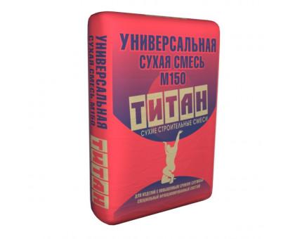 Сухая смесь М150 универсальная 40 кг