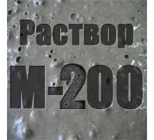 Цементный раствор МЗБС B-15 М200 Пк3