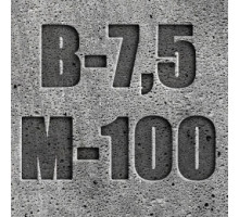 Тощий бетон БСЖ B-7,5