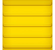 Тактильная плитка из ПВХ 300х300мм (продольный риф)