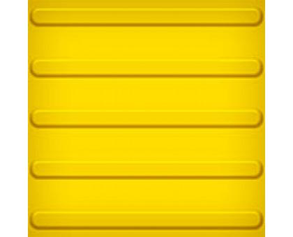 Тактильная плитка из ПВХ 500х500мм (продольный риф)