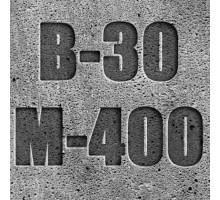 Бетон с гравийным щебнем БСТ B-30 М400