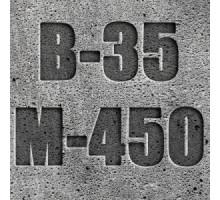 Бетон с гранитным щебнем БСТ B-35 М450