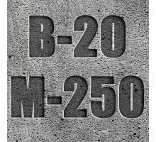 Бетон с гравийным щебнем БСТ B-20 М250