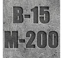Тощий бетон БСЖ B-15