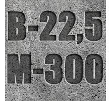 Бетон с гравийным щебнем БСТ B-22,5 М300